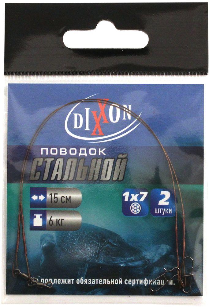 Поводок рыболовный Dixxon, стальной, 1х7, длина 15 см, 6 кг, 2 шт59673Поводки плетения 1Х7, изготовленые из качественной легированной стали. Поводки оснащены высококачественными вертлюгами (для соединения с основной леской) и вертлюгами с застёжками (для крепления приманки). Наличие двух вертлюгов значительно уменьшает закручивание лески.В упаковке 2 шт, Длина 15см, тест -6кг, диаметр поводка - 0,33мм.