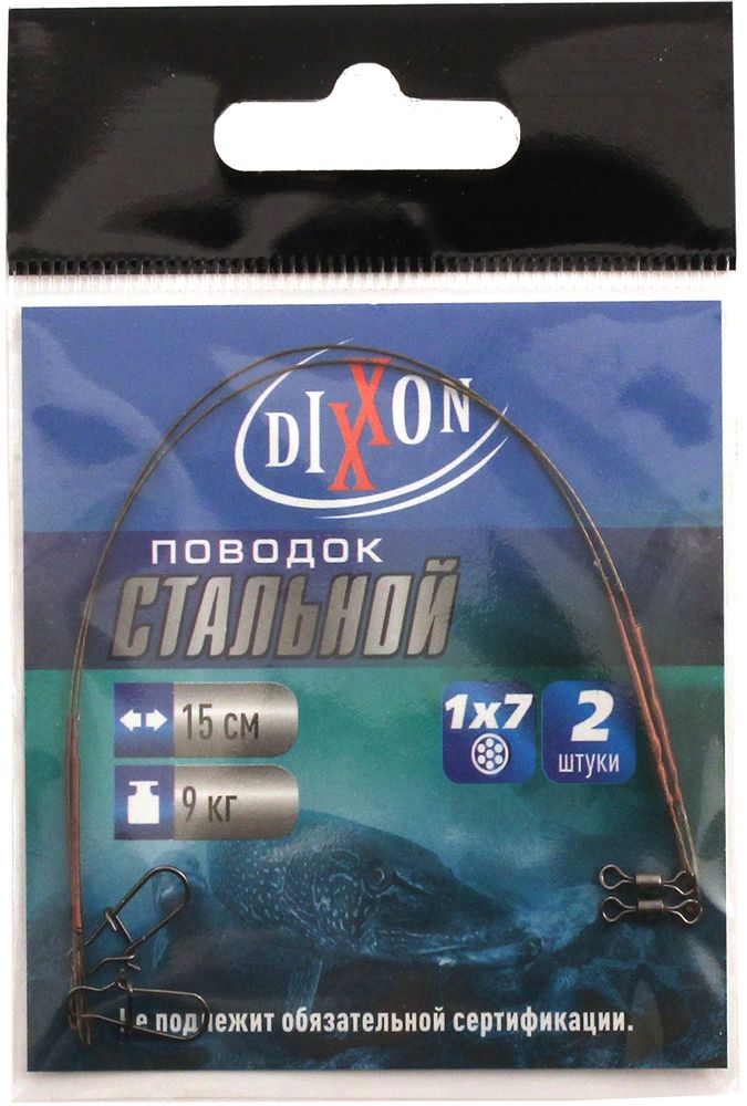 Поводок рыболовный Dixxon, стальной, 1х7, длина 15 см, 9 кг, 2 шт59681Поводок рыболовный Dixxon плетения 1x7 изготовлен из качественной легированной стали. Поводок оснащен высококачественной вертлюгой (для соединения с основной леской) и вертлюгой с застежкой (для крепления приманки). Наличие двух вертлюгов значительно уменьшает закручивание лески.В упаковке 2 поводка.Длина поводка: 15 см.Тест: 9 кг.Диаметр поводка: 0,36 мм.