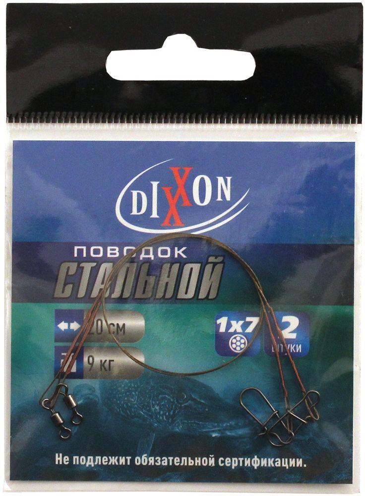 Поводок рыболовный Dixxon, стальной, 1х7, длина 20 см, 9 кг, 2 шт59694Поводок рыболовный Dixxon плетения 1x7 изготовлен из качественной легированной стали. Поводок оснащен высококачественной вертлюгой (для соединения с основной леской) и вертлюгой с застежкой (для крепления приманки). Наличие двух вертлюгов значительно уменьшает закручивание лески.В упаковке 2 поводка.Длина поводка: 20 см.Тест: 9 кг.Диаметр поводка: 0,36 мм.