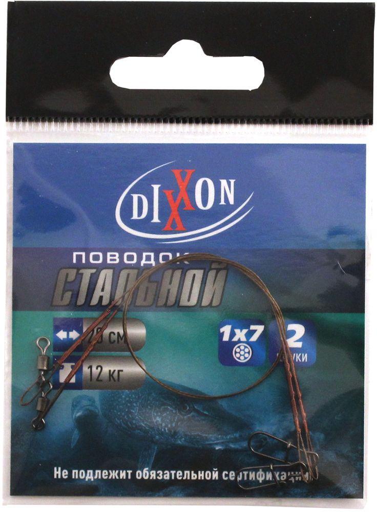 Поводок рыболовный Dixxon, стальной, 1х7, длина 20 см, 12 кг, 2 шт59696Поводок рыболовный Dixxon плетения 1x7 изготовлен из качественной легированной стали. Поводок оснащен высококачественной вертлюгой (для соединения с основной леской) и вертлюгой с застежкой (для крепления приманки). Наличие двух вертлюгов значительно уменьшает закручивание лески.В упаковке 2 поводка.Длина поводка: 20 см.Тест: 12 кг.Диаметр поводка: 0,39 мм.