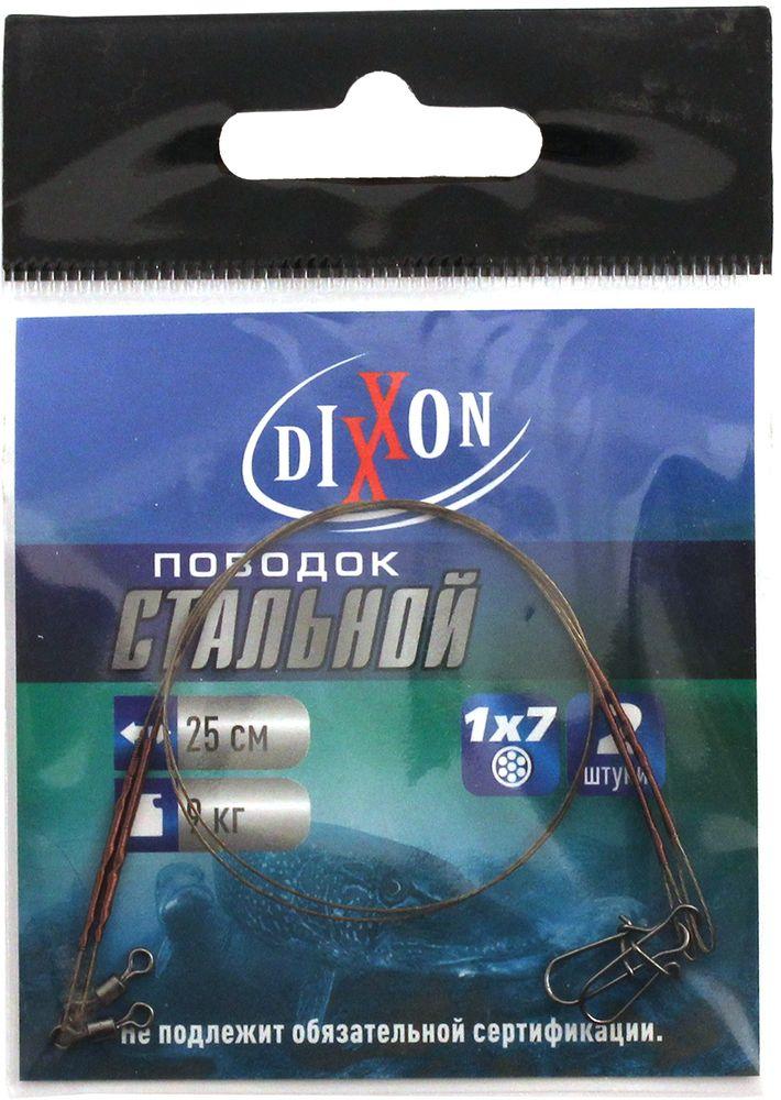 Поводок рыболовный Dixxon, стальной, 1х7, длина 25 см, 9 кг, 2 шт59699Поводок рыболовный Dixxon плетения 1x7 изготовлен из качественной легированной стали. Поводок оснащен высококачественной вертлюгой (для соединения с основной леской) и вертлюгой с застежкой (для крепления приманки). Наличие двух вертлюгов значительно уменьшает закручивание лески.В упаковке 2 поводка.Длина поводка: 25 см.Тест: 9 кг.Диаметр проволоки: 0,36 мм.