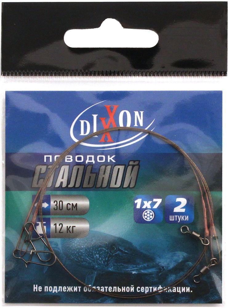 Поводок рыболовный Dixxon, стальной, 1х7, длина 30 см, 12 кг, 2 шт59705Поводок рыболовный Dixxon плетения 1x7 изготовлен из качественной легированной стали. Поводок оснащен высококачественной вертлюгой (для соединения с основной леской) и вертлюгой с застежкой (для крепления приманки). Наличие двух вертлюгов значительно уменьшает закручивание лески.В упаковке 2 поводка.Длина поводка: 30 см.Тест: 12 кг.Диаметр проволоки: 0,39 мм.