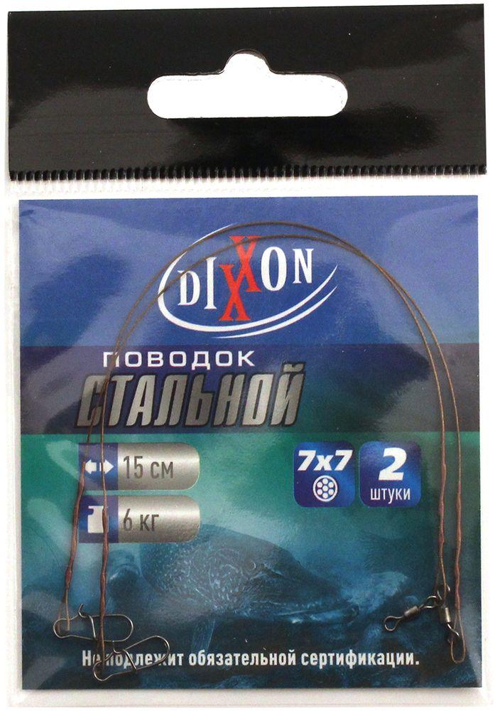Поводок рыболовный Dixxon, стальной, 7х7, длина 15 см, 6 кг, 2 шт59706Поводок рыболовный Dixxon плетения 7x7 изготовлен из качественной легированной стали. Поводок оснащен высококачественной вертлюгой (для соединения с основной леской) и вертлюгой с застежкой (для крепления приманки). Наличие двух вертлюгов значительно уменьшает закручивание лески.В упаковке 2 поводка.Длина поводка: 15 см.Тест: 6 кг.Диаметр поводка: 0,36 мм.