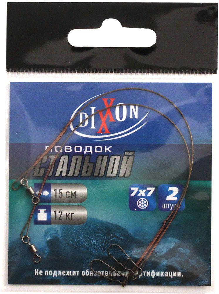 Поводок рыболовный Dixxon, стальной, 7х7, длина 15 см, 9 кг, 2 шт1903715Поводки плетения 7Х7, изготовленые из качественной легированной стали. Поводки оснащены высококачественными вертлюгами (для соединения с основной леской) и вертлюгами с застёжками (для крепления приманки). Наличие двух вертлюгов значительно уменьшает закручивание лески.В упаковке 2 шт, Длина - 15см, тест - 9кг, диаметр поводка - 0,39мм.