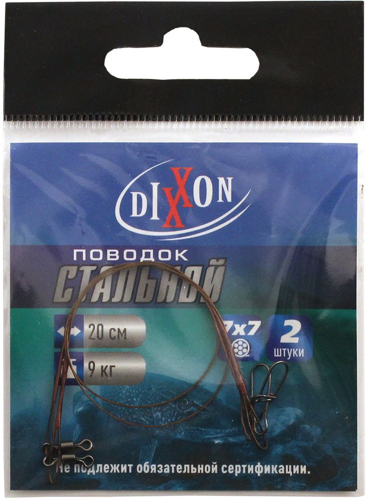 Поводок рыболовный Dixxon, стальной, 7х7, длина 20 см, 9 кг, 2 шт59710Поводок рыболовный Dixxon плетения 7x7 изготовлен из качественной легированной стали. Поводок оснащен высококачественной вертлюгой (для соединения с основной леской) и вертлюгой с застежкой (для крепления приманки). Наличие двух вертлюгов значительно уменьшает закручивание лески.В упаковке 2 поводка.Длина поводка: 20 см.Тест: 9 кг.Диаметр поводка: 0,39 мм.