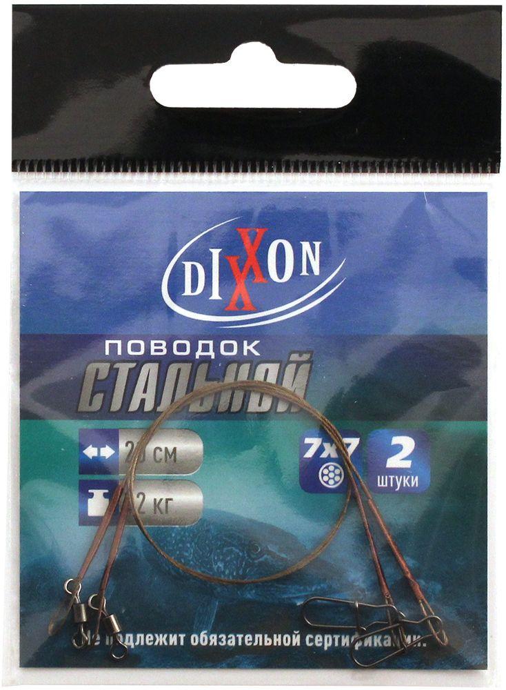 Поводок рыболовный Dixxon, стальной, 7х7, длина 20 см, 12 кг, 2 шт59711Поводок рыболовный Dixxon плетения 7x7 изготовлен из качественной легированной стали. Поводок оснащен высококачественной вертлюгой (для соединения с основной леской) и вертлюгой с застежкой (для крепления приманки). Наличие двух вертлюгов значительно уменьшает закручивание лески.В упаковке 2 поводка.Длина поводка: 20 см.Тест: 12 кг.Диаметр поводка: 0,45 мм.