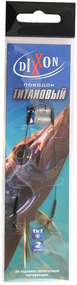 Поводок рыболовный Dixxon, титановый, 1х1, длина 10 см, 9 кг, 2 шт59721Поводок рыболовный Dixxon изготовлен из титановой проволоки.Поводок не имеет памяти, устойчив к деформации, не окисляется и имеет темное наружное покрытие. Рекомендуются для любых способов ловли с использованием поводка. Поводок оснащен качественными вертлюжками и застежками.В упаковке 2 поводка.Длина поводка: 10 см.Тест: 9 кг.Диаметр поводка: 0,3 мм.