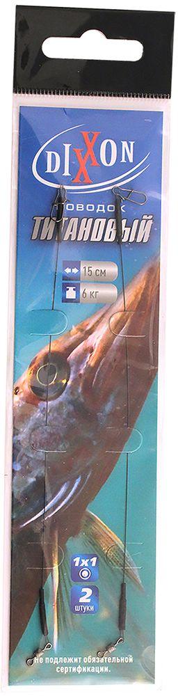 Поводок рыболовный Dixxon, титановый, 1х1, длина 15 см, 6 кг, 2 штPGPS7797CIS08GBNVПоводок рыболовный Dixxon изготовлен из титановой проволоки.Поводок не имеет памяти, устойчив к деформации, не окисляется и имеет темное наружное покрытие. Рекомендуются для любых способов ловли с использованием поводка. Поводок оснащен качественными вертлюжками и застежками.В упаковке 2 поводка.Длина поводка: 15 см.Тест: 6 кг.Диаметр поводка: 0,25 мм.