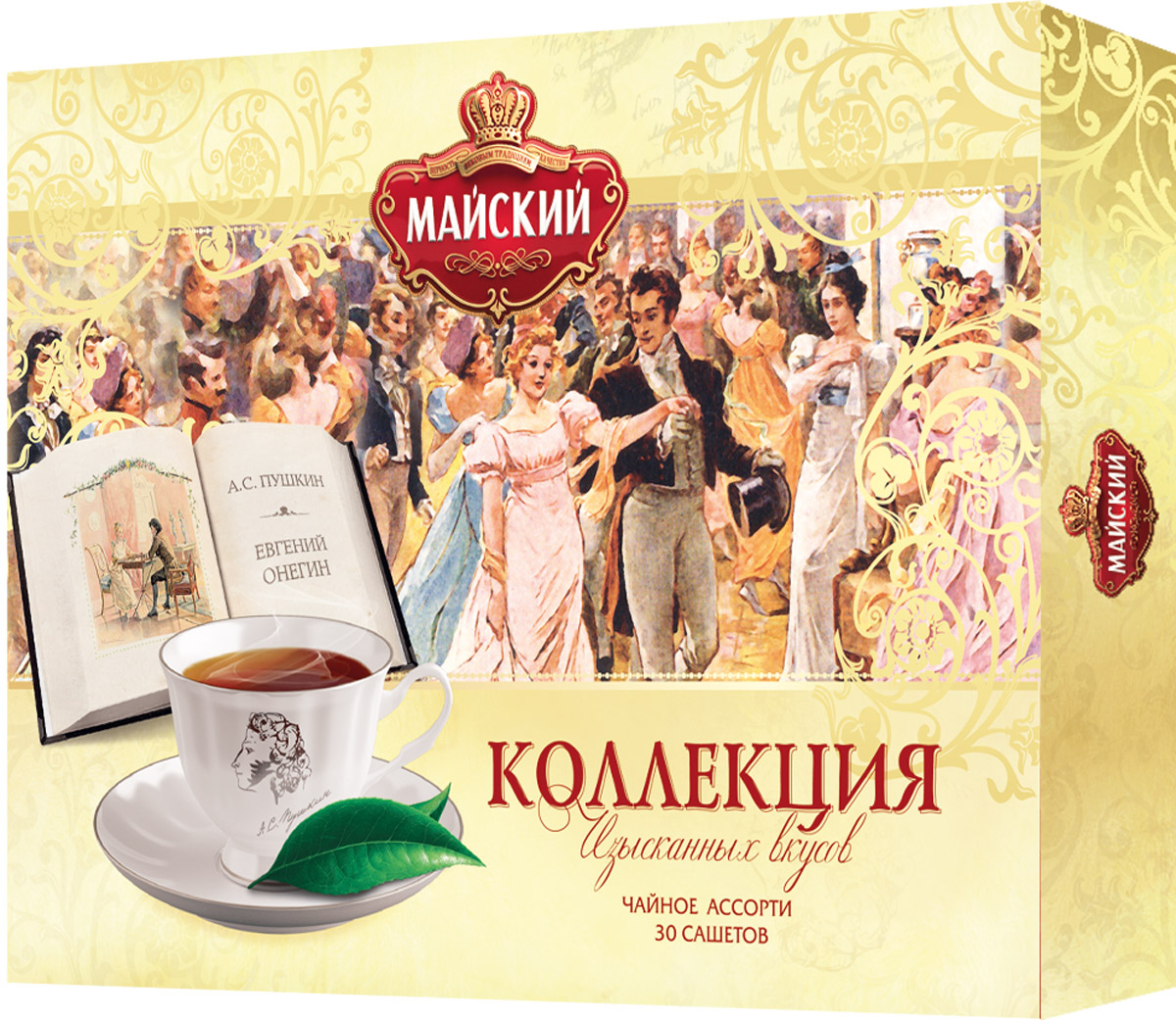 Майский Коллекция Изысканных вкусов Чайное ассорти черный чай в пакетиках, 30 шт1652Черный чай в пакетиках Коллекция Изысканных вкусов - уникальная коллекция вкусов чая Майский в изысканном подарочном формате упаковки.В набор входят: Благородный Цейлон: совершенство классики. Исключительный обволакивающий нежный вкус Высокогорного Цейлонского чая с выраженным цветочным ароматом.Ароматный бергамот: безупречное сочетание насыщенного черного чая и свежих цитрусовых ноток.Душистый чабрец: абсолютная гармония черного чая и летнего пряного аромата чабреца.Смородина с мятой: волнующее сочетание вкуса черного чая, сочной спелой смородины и натуральной мяты.Пряный Восток: насыщенный вкус черного чая с пряными нотками кардамона и согревающим ароматом корицы.Уважаемые клиенты! Обращаем ваше внимание на то, что упаковка может иметь несколько видов дизайна. Поставка осуществляется в зависимости от наличия на складе.