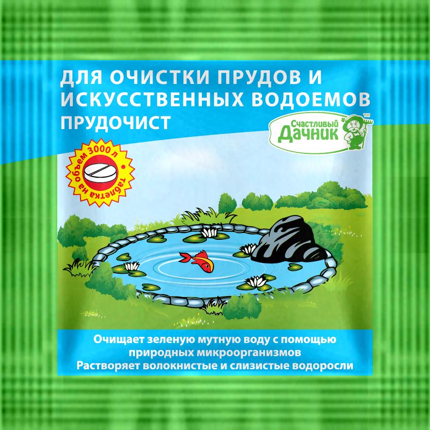 Биоактиватор для прудов и искуственных водоемов