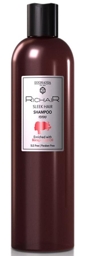 Egomania Professional Collection Шампунь Richair для гладкости и блеска волос, 400 мл182437Шампунь предназначен для деликатного очищения сухих, пористых, лишенных блеска волос. Мягко и бережно очищает, не повреждая пористые участки волос и не раздражая чувствительную кожу головы. Благодаря содержанию масла огуречника лекарственного интенсивно увлажняет волосы, придавая эластичность и упругость. Комбинация натуральных масел восстанавливает и укрепляет структуру волос. Гидролизованный кератин и морской коллаген восстанавливает внешний слой волос, делая их гладкими и блестящими. Высокооктановые полимеры защищают волосы от термического повреждения в момент укладки и от воздействия негативных внешних факторов.