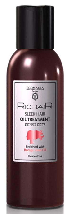 Egomania Professional Collection Масло Richair для гладкости и блеска волос, 100 млCN5507Масло предназначено для дополнительного ухода за сухими, пористыми, лишенными блеска волосами. Интенсивно увлажняет волосы, благодаря содержанию масла огуречника лекарственного. Масло макадамии обеспечивает волосы необходимыми жирами и микроэлементами. Льняное масло разглаживает поверхность волос, облегчает расчесывание и придает блеск. Витамин Е защищает волосы от негативных внешних факторов.