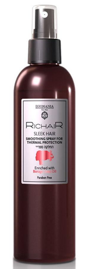 Egomania Professional Collection Спрей-термозащита Richair для гладкости и блеска волос, 250 мл182475Спрей эффективно защищает волосы от воздействия высоких температур (до 230оС). Подходит для укладки с использованием фена и электрических щипцов. Придает волосам гладкость и блеск, благодаря содержанию натуральных масел и пантенола. Защищает волосы от влаги, сохраняя укладку на более длительный срок. Идеально подходит для наращенных и химически