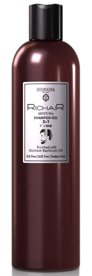 Egomania Professional Collection Шампунь-гель 2в1 Richair мужской, 400 мл182499Шампунь - гель 2в1 с маслом базилика комплексный универсальный продукт для ежедневного ухода за мужскими волосами и телом. Мягко очищает кожу и волосы, обеспечивает оптимальное увлажнение. Благодаря содержанию эфирного масла базилика, шампунь-гель тонизирует кожу, регулирует потовыделение, придает волосам блеск, способствует росту и укреплению, противостоит ломкости и выпадению волос.