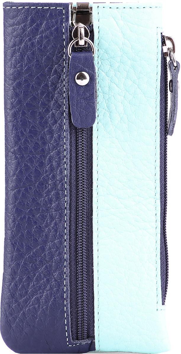 Ключница женская Esse Грета, цвет: мята, синий. GGRT00-00ML00-FJ638O-K10039864|Серьги с подвескамиФункциональная ключница, закрывающаяся на молнию. Имеет 6 крючков-карабинов для крепления ключей. Сбоку дополнительный карман на молнии
