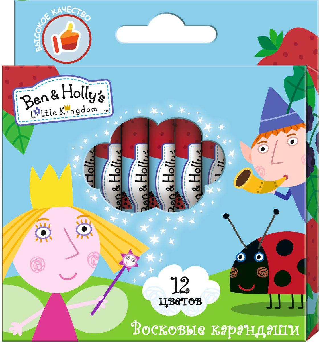 Ben&Holly Набор восковых карандашей Бен и Холли 12 цветов72523WDВ набор ТМ Бен и Холли входит 12 восковых карандашей, которые благодаря своим ярким, насыщенным цветам идеально подходят для рисования, письма и раскрашивания. Индивидуальные бумажные упаковки с ярким принтом на каждом карандаше помогают им не выскальзывать из ладошки малыша, оставляя пальчики всегда чистыми. Карандаши мягкие и одновременно прочные, что обеспечивает яркость линий без сильного нажима и легкое затачивание. Диаметр карандаша: 0,8 см; длина: 9 см. Состав: воск, бумага.