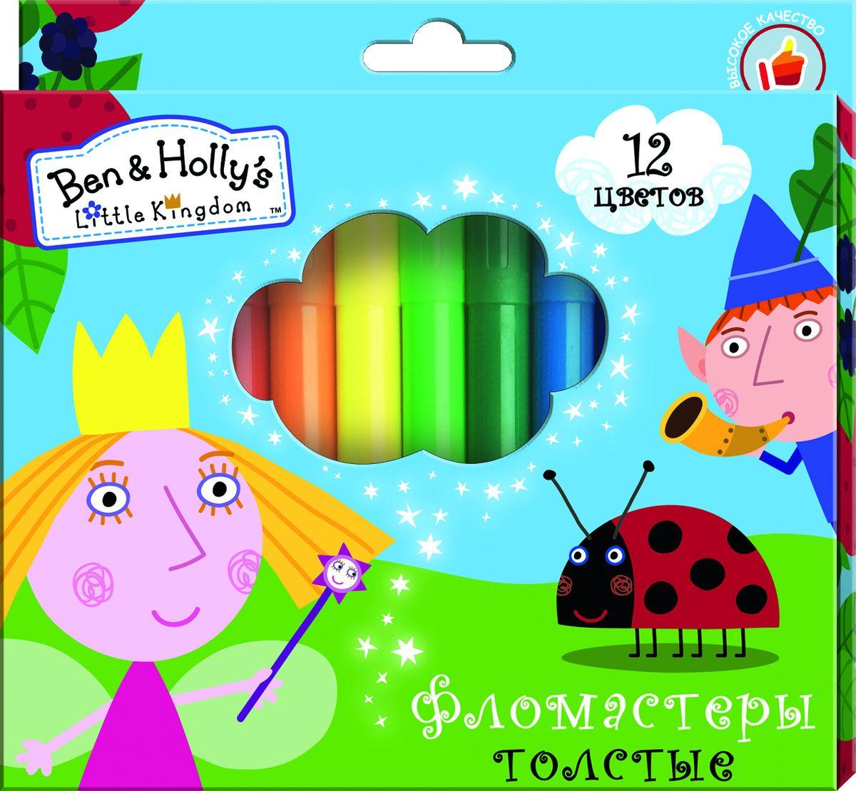 Ben&Holly Набор фломастеров Бен и Холли толстые 12 цветов72523WDФломастеры ТМ Бен и Холли предназначены для самых юных художников, которые только учатся их держать в еще непослушных ручках: утолщенная форма корпуса создана специально для маленьких детских пальчиков. Фломастеры, идеально подходящие для раскрашивания и рисования, помогут вашему ребенку создать яркие картинки, а упаковка с любимыми героями будет долгое время радовать малыша. В набор входит 12 разноцветных толстых фломастеров с вентилируемыми колпачками, безопасными для детей.Диаметр корпуса: 1,5 см; длина: 14,5 см.Фломастеры изготовлены из материала, обеспечивающего прочность корпуса и препятствующего испарению чернил, благодаря этому они имеют гарантированно долгий срок службы: корпус не ломается, даже если согнуть фломастер пополам.Состав: ПВХ, пластик, чернила на водной основе.