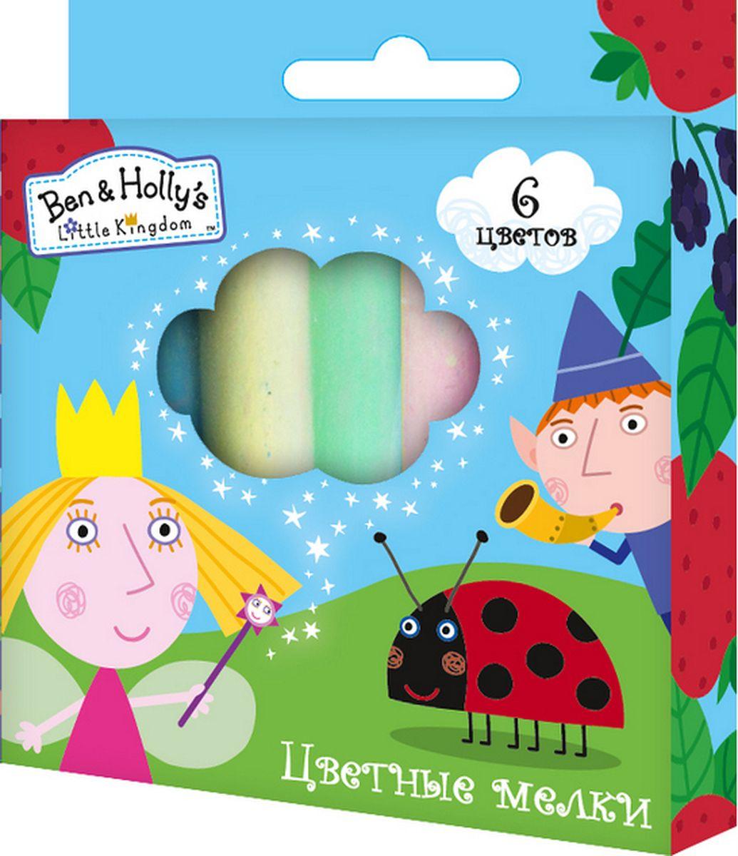 Ben&Holly Цветные мелки Бен и Холли 6 цветов31704Набор цветных мелков ТМ Бен и Холли поможет детям создавать яркие большие картины на асфальте и других шероховатых поверхностях, развивая их творческие способности, воображение, цветовосприятие и моторику рук. В набор входит 6 разноцветных мелков с удобным квадратным сечением. Мелки имеют яркие цвета, прочны, устойчивы к стиранию.