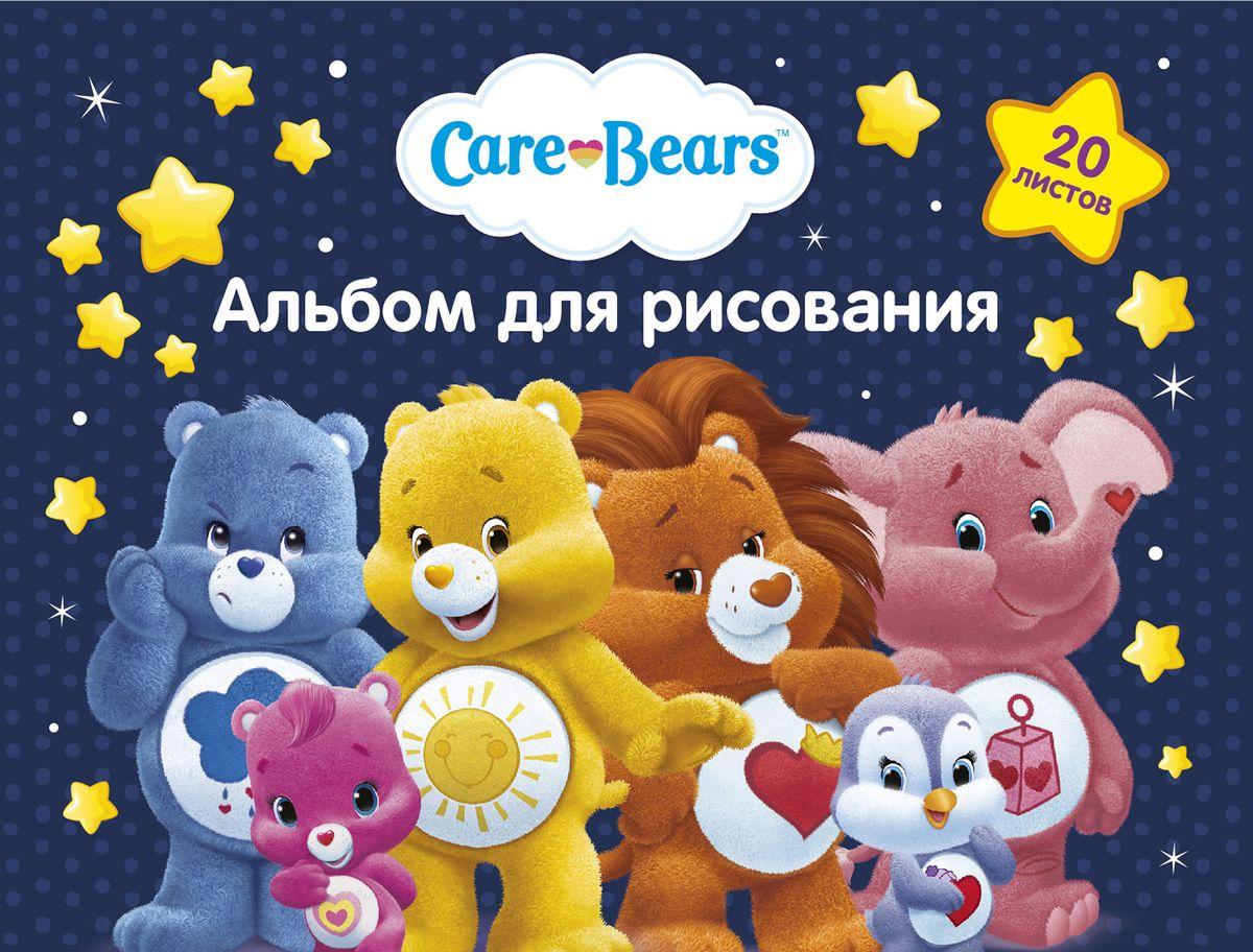 Care Bears Альбом для рисования Заботливые мишки 20 листов31710Альбом Заботливые мишки формата А4 содержит 20 бумажных листов, которые, благодаря своей высокой плотности, идеально подходят для рисования акварелью, гуашью, карандашами и фломастерами. А обаятельные герои мультфильма, изображенные на обложке из импортного мелованного картона, призваны вдохновлять вашего маленького художника на новые шедевры детского творчества. Крепление - скрепка.