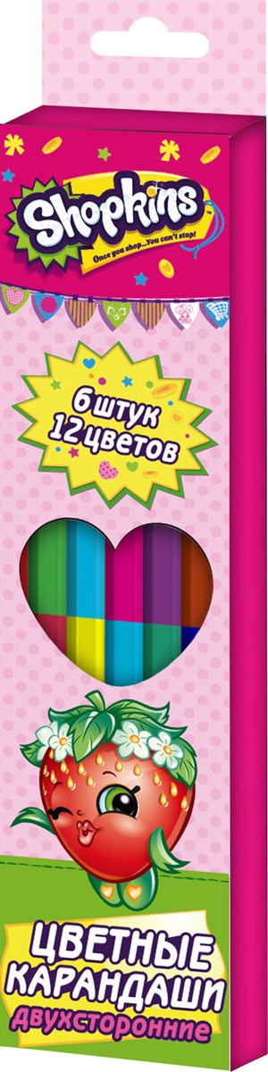 Shopkins Набор цветных карандашей Шопкинс двухсторонние 12 цветов 6 штC13S041944Яркие карандаши ТМ Шопкинс идеально подходят для рисования, письма и раскрашивания. Они помогут вашей юной художнице создавать красивые картинки, а любимые герои вдохновят ее на новые интересные идеи. В набор входит 6 цветных двухсторонних карандашей, позволяющих рисовать 12-ю цветами: на одном карандаше располагаются 2 цвета с разных сторон. Яркие линии получаются без сильного нажима. Благодаря высококачественной древесине, карандаши легко затачиваются. Прочный грифель не крошится при падении и не ломается при заточке. Состав: древесина, цветной грифель.Длина карандаша: 17,5 см: толщина грифеля: 0,3 см.