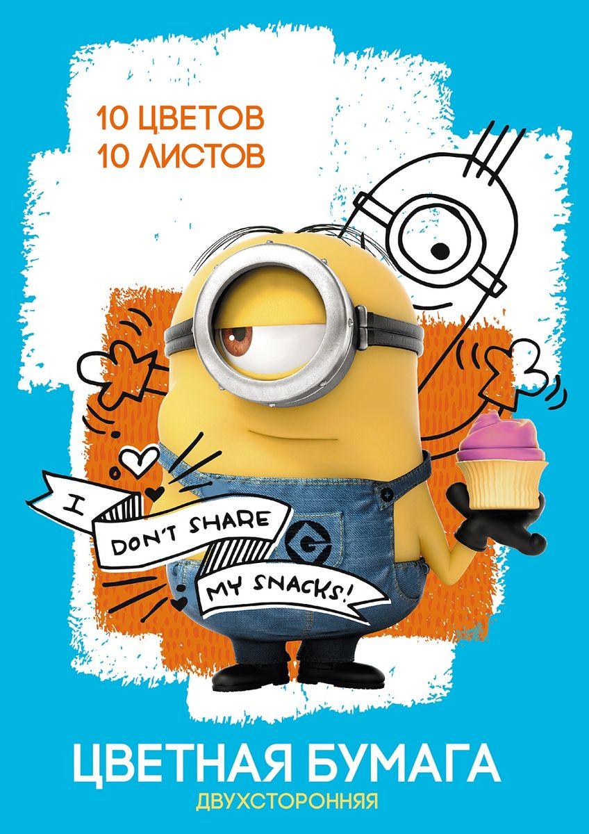 Universal Миньоны Бумага цветная двухсторонняя 10 цветов72523WDЦветная бумага Гадкий Я формата А4 идеально подходит для детского творчества: создания аппликаций, оригами и других поделок. . В набор входят 10 листов мелованной бумаги с двусторонней печатью: желтый, оранжевый, красный, синий, зеленый, фиолетовый, коричневый, черный, золотой, серебристый.. Создание аппликаций из цветной бумаги - эффективное средство развития моторики рук, творческого мышления, логики, расширения кругозора. Оформленные в рамочку готовыеаппликации порадуют вас, станут украшением комнаты или отличным подарком близким людям. Упаковка: папка (29,4 х 20,5 х 0,4 см) с двумя клапанами, выполненная из мелованного картона с глянцевым лаком.