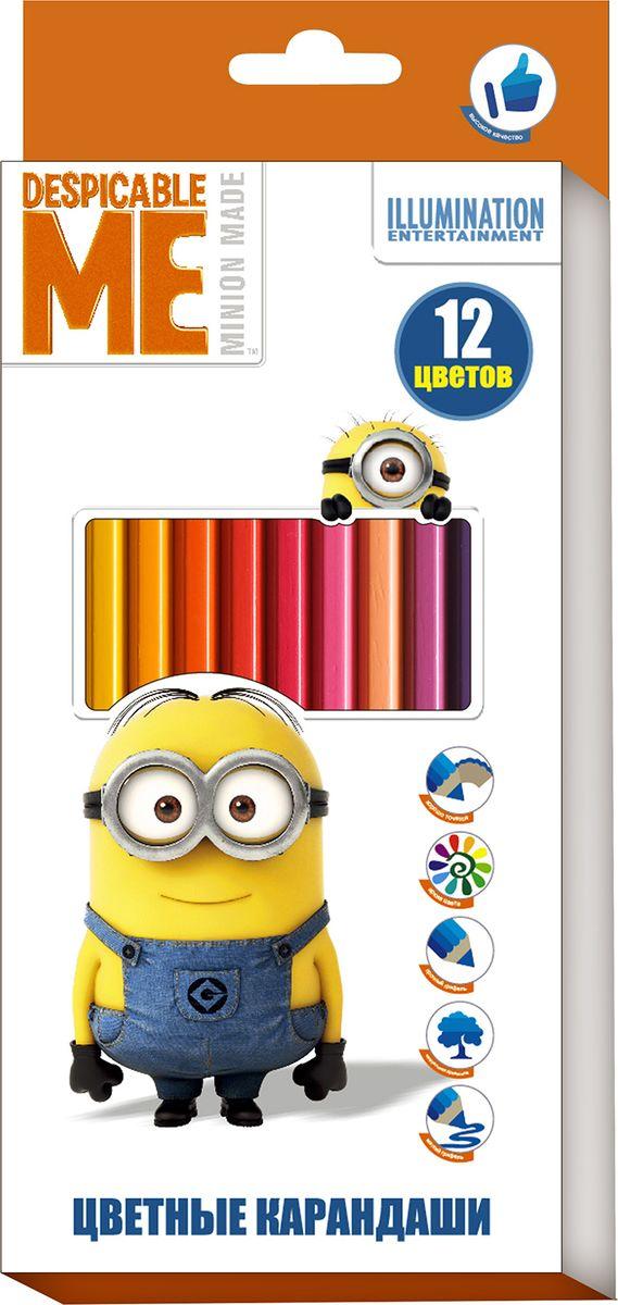 Universal Миньоны Набор цветных карандашей 12 цветовC13S041944Яркие карандаши ТМ Гадкий Я помогут маленькому художнику создавать красивые картинки, а любимые герои вдохновят малыша на новые интересные идеи. В набор входит 12 цветных мягких и одновременно прочных карандашей, идеально подходящих для рисования, письма и раскрашивания. Яркие линии получаются без сильного нажима. Благодаря высококачественной древесине, карандаши легко затачиваются. Прочный грифель не крошится при падении и не ломается при заточке.Состав: древесина, цветной грифель.