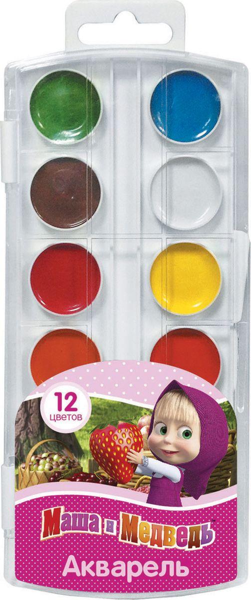 Маша и Медведь Акварель 12 цветов31936В наборе акварельных красок Маша и Медведь 12 насыщенных цветов, которые помогут вашему ребенку создать множество ярких картинок. Краски идеально подходят для рисования: они хорошо размываются водой, легко наносятся на поверхность, быстро сохнут, безопасны при использовании по назначению. Цвета: белый, желтый, оранжевый, красный, розовый, голубой, синий, светло-зеленый, темно-зеленый, светло-коричневый, коричневый, черный.Состав: вода питьевая, декстрин, глицерин, сахар, органические и неорганические тонкодисперсные пигменты, консервант, наполнитель.