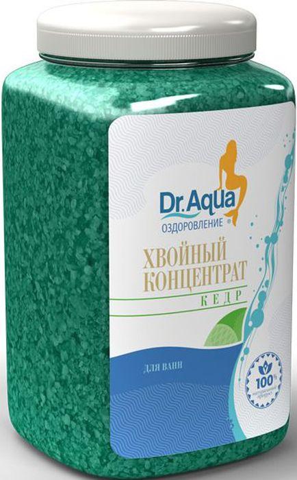 Dr. Aqua Хвойный концентрат Кедр, 750 г10Соли для ванн серии Аква-Оздоровление эффективно восстановят организм после эмоциональных и физических нагрузок.Хвойный концентрат прекрасное тонизирующее средство для ухода за вашей кожей. Ванны с Кедровым хвойным концентратом повышают сопротивляемость организма простудным заболеваниям, снимают нервное напряжение, помогают расслабиться и повысить настроение, подарят радость здоровья и силу красоты!