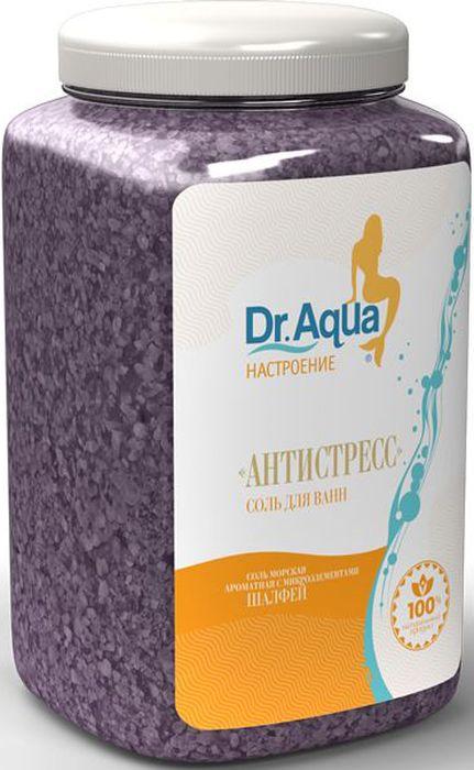 Dr. Aqua Соль морская ароматная Антистресс, с экстрактом шалфея, 750 гFS-00897Соли для ванн серии Аква-Настроение -настройся на свой лад! Скажи стрессу – нет!.Регулярный прием ванн с морской солью поддерживает процесс обновления клеток кожи, усиливает ее защитные функции, а натуральное эфирное масло шалфея успокоит кожу, снимет напряжение, воссоздаст чувство комфорта и отдыха.Природная морская соль Верхнекамского месторождения является уникальным оздоравливающим средством. Она идеально подходит для проведения SPA - процедур в домашних условиях. При растворении соли в воде образуется естественный осадок – это целебная межкристаллическая глина, которая содержит в себе более 40 жизненно важных макро и микроэлементов.