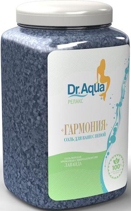 Dr. Aqua Соль морская ароматная с пеной Гармония, с экстрактом лаванды, 750 гFS-00610Соли для ванн серии Аква-Релакс - SPA процедуры у Вас дома!Морская соль с добавлением натурального экстракта ромашки: обеспечивает идеальный уход за вашей кожей: Питает, Защищает, Осветляет; - обладает Успокаивающим действием.Морская соль Верхнекамского месторождения идеально подходит для проведения SPA - процедур в домашних условиях. При растворении соли в воде образуется естественный осадок – это целебная межкристаллическая глина, которая содержит в себе более 40 жизненно важных макро- и микроэлементов. Регулярный прием ванн с морской солью поддерживает процесс обновления клеток кожи, усиливает ее защитные функции, сохраняет молодость и здоровье.