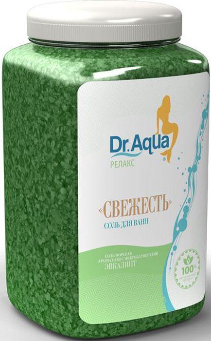 Dr. Aqua Соль морская ароматная Свежесть, с экстрактом эвкалипта, 750 г36Соли для ванн серии Аква-Релакс - SPA процедуры у Вас дома!Морская соль с добавлением натурального экстракта ромашки: обеспечивает идеальный уход за вашей кожей: Питает, Защищает, Осветляет; - обладает Успокаивающим действием.Морская соль Верхнекамского месторождения идеально подходит для проведения SPA - процедур в домашних условиях. При растворении соли в воде образуется естественный осадок – это целебная межкристаллическая глина, которая содержит в себе более 40 жизненно важных макро- и микроэлементов. Регулярный прием ванн с морской солью поддерживает процесс обновления клеток кожи, усиливает ее защитные функции, сохраняет молодость и здоровье.