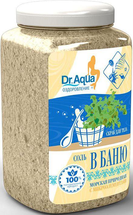 Dr. Aqua Соль морская природная для бани, 850 г80Скраб для тела из серии Аква-оздоровление изготовленный из морской соли – прекрасное природное средство для массажа и очищения кожи.МикроэлементыДля здоровьяБлагодаря содержанию микроэлементов скраб не только поддерживает процесс обновления клеток, но и питает кожу, усиливая ее защитные функции, а значит помогает укрепить здоровье и сохранить молодость.Для красотыСпособствует снижению веса и рекомендуется к использованию в антицеллюлитных программах.