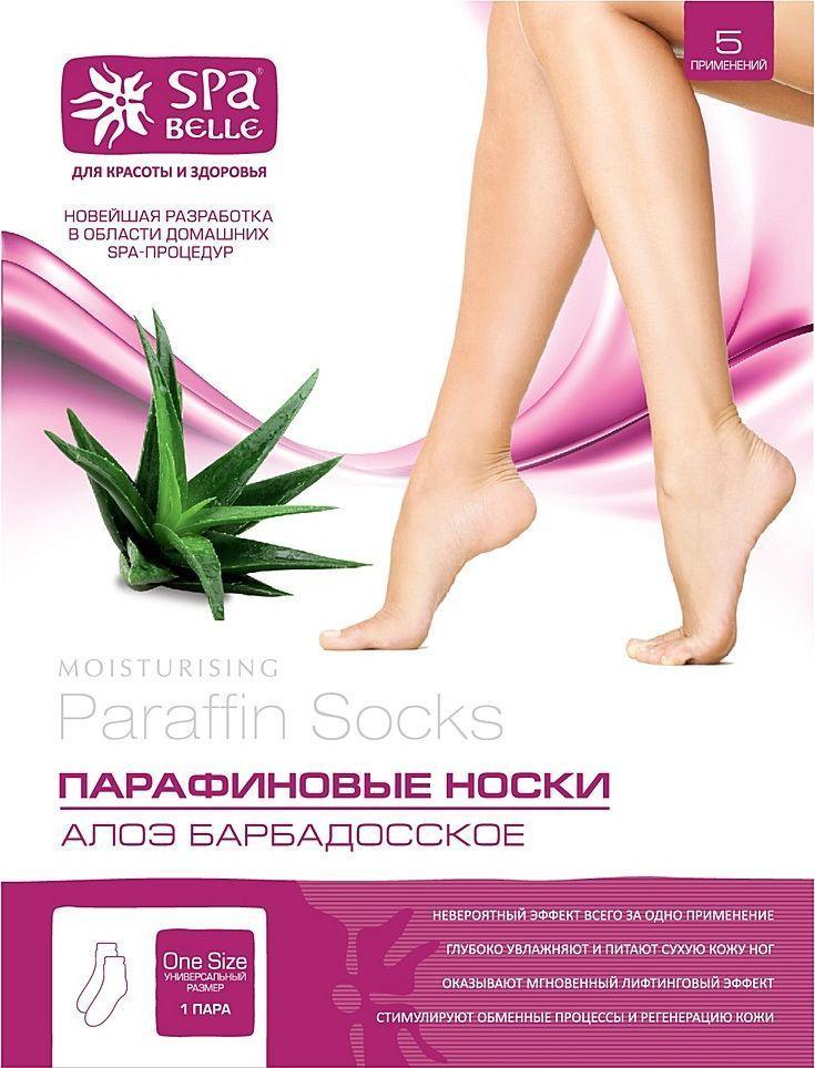 SPA Belle Парафиновые носки с алоэ, 5 примененийPS002ALПродукция SPA Belle является одним из лучших антивозрастных средств для кожи благодаря уникальному составу парафиновых носочков. Парафиновая маска для глубокого увлажнения и восстановления оптимального водного баланса кожи ног – это новейшая разработка в области домашних SPA-процедур. Косметический парафин, обогащенный насыщенными маслами ши и кокоса, способствует сохранению кожей влаги и восстановлению барьерных функций эпидермиса, предохраняет кожу от обезвоживания, сухости и шелушения. Активные компоненты тонизируют кожу, придают ей эластичность и упругость, способствуют разглаживанию мелких морщинок, ускоряют процесс естественной регенерации кожи.Парафиновые носочки просты и удобны в применении!Эффект от использования маски сохраняется продолжительное время, кожа становится гладкой и шелковистой.