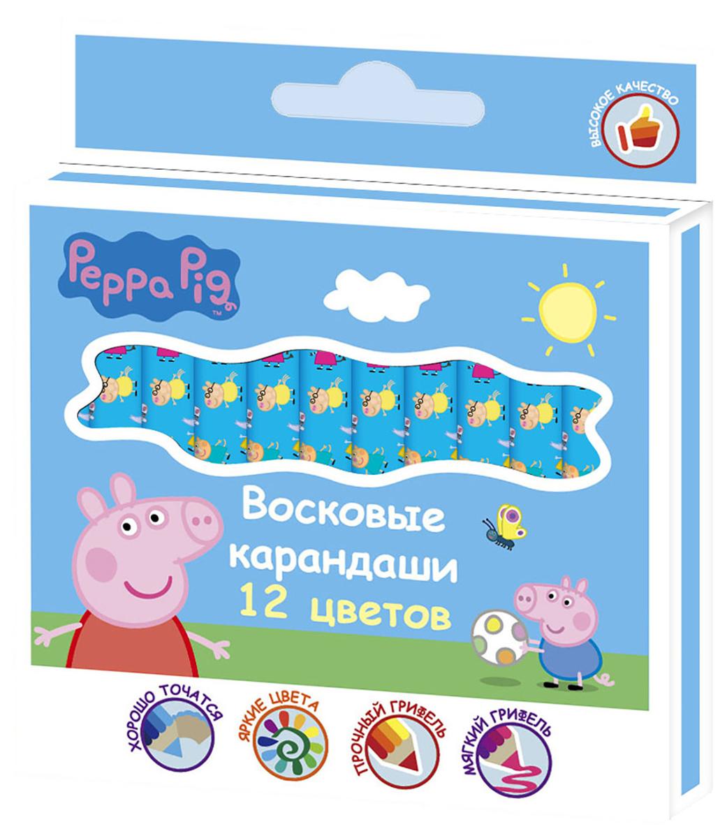Peppa Pig Набор восковых карандашей Свинка Пеппа 12 цветов730396В набор ТМ Свинка Пеппа входит 12 восковых карандашей, которые благодаря своим ярким, насыщенным цветам идеально подходят для рисования, письма и раскрашивания. Индивидуальные бумажные упаковки с ярким принтом на каждом карандаше помогают им не выскальзывать из ладошки малыша, оставляя пальчики всегда чистыми. Карандаши мягкие и одновременно прочные, что обеспечивает яркость линий без сильного нажима и легкое затачивание.Диаметр карандаша: 0,8 см; длина: 9 см. Состав: воск, бумага.