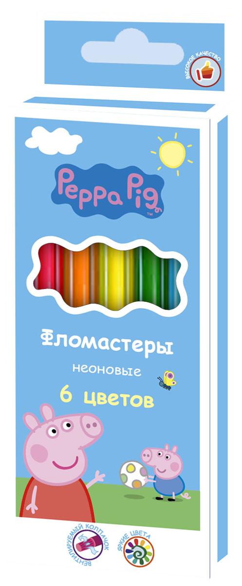Peppa Pig Набор фломастеров Свинка Пеппа неоновые 6 цветов32053Неоновые фломастеры ТМ Свинка Пеппа, идеально подходящие для рисования и раскрашивания, помогут вашему ребенку создавать яркие, насыщенные картинки, а упаковка с любимыми героями будет долгое время радовать юного художника. В набор входит 6 фломастеров с неоновыми цветами, утолщенным корпусом, удобным для детской ладошки, и безопасными вентилируемыми колпачками. Фломастеры изготовлены из материала, обеспечивающего прочность корпуса и препятствующего испарению чернил, благодаря этому они имеют гарантированно долгий срок службы: корпус не ломается, даже если согнуть фломастер пополам. Состав: ПВХ, пластик, чернила на водной основе.