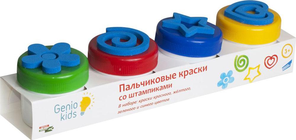 Genio Kids Краска пальчиковая со штампиками 4 цветаFS-00261Пальчиковые краски Genio Kids предназначены для рисования руками. Они безопасны для кожи ребенка и не содержат вредных компонентов. Красками можно рисовать на бумаге, стекле, картоне и многих других поверхностях, они не стекают, не капают и легко смываются с пальчиков обычной водой.Пальчиковые краски развивают мелкую моторику рук, воображение и дают ребенку возможность самовыражения в творчестве.В набор входят краски четырех цветов: синего, зеленого, красного, желтого и штампики.