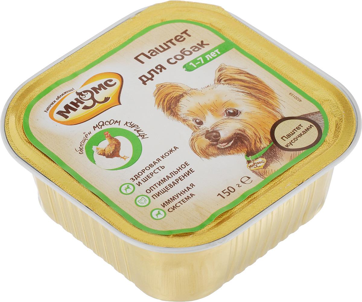 Консервы для собак Мнямс, паштет с курицей, 150 г0120710Консервы для собак Мнямс - это полноценное питание для взрослых собак в возрасте 1-7 лет. Основным компонентом корма является мясо. Кроме того, корм содержит витамин Е, умеренно ферментируемую клетчатку (пульпа сахарной свеклы), способствующую эффективному всасыванию питательных веществ, и оптимальный баланс жирных кислот омега-6 и омега-3, помогающих сохранить здоровье кожи и шерсти. Товар сертифицирован.