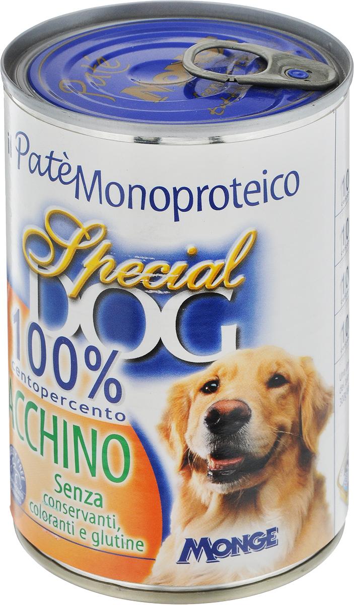 Консервы для собак Monge Special Dog Monoproteico, паштет из мяса индейки, 400 г65170Консервы для собак Monge Special Dog из серии Monoproteico - это монобелковый паштет на основе 100% мяса индейки. Паштет содержит только один источник белка животного происхождения и является сбалансированным питанием, подходящим для ежедневного кормления собак. Не содержит красителей, консервантов, сахара, гидрогенизированных жиров и глютенов. Для собак мелких пород рекомендуется приблизительно 400 г продукта в день. Данная дозировка может меняться в зависимости от породы, возраста собаки и уровня ее активности. Подавать корм комнатной температуры. Важно, чтобы у животного всегда был свободный доступ к свежей и чистой воде. Товар сертифицирован.