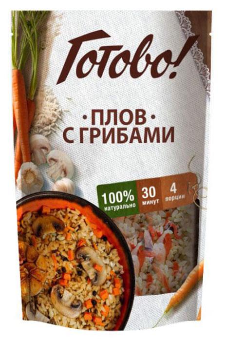 Готово Плов с грибами, 250 г0120710Качественная крупа, натуральные сушеные овощи, грибы и приправы, добавленные в нужной пропорции делают плов Готово! особенно аппетитным. Грибы придают рису легкий аромат и вкус, плов получается вкусным и сытным. Вся семья, привлеченная запахом сливочного масла с грибами, соберется за столом!Уважаемые клиенты! Обращаем ваше внимание на то, что упаковка может иметь несколько видов дизайна. Поставка осуществляется в зависимости от наличия на складе.