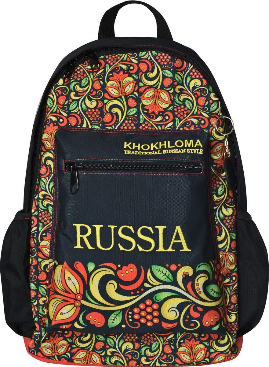 Action! Рюкзак Russia Khokhloma00-00018745Рюкзак с традиционным русским орнаментом под хохлому. Рюкзак изготовлен из плотного полиэстера с водоотталкивающим эффектом.Удобная жесткая рельефная вентилируемая спинка повторяет продольную анатомию спины. На ней имеется небольшой потайной карманчик на молнии, на лицевой стороне находится большой карман на молнии. По бокам находятся два открытых кармана. Лицевая сторона рюкзака украшена брелоком. Рюкзак имеет одно отделение на застежке-молнии. Внутри отделения располагаются два кармана на молнии и органайзер на резинке. Также внутри имеется боковой сетчатый карман.Задние уплотненные вентилируемые лямки регулируются снизу и имеют светоотражающие полоски безопасности. Имеется регулируемый нагрудный ремень и текстильная ручка для переноски в руке.