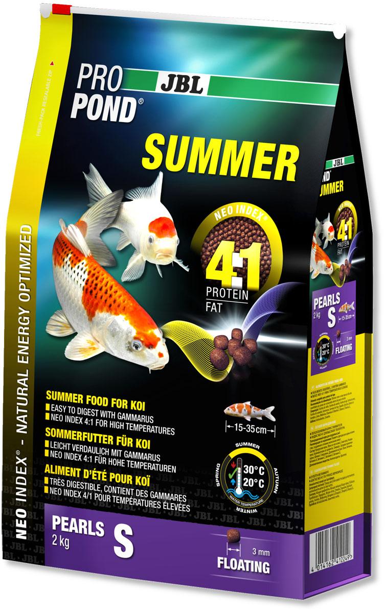 Корм летний JBL ProPond. Summer S для карпов кои небольшого размера, плавающие гранулы, 2 кг (6 л)
