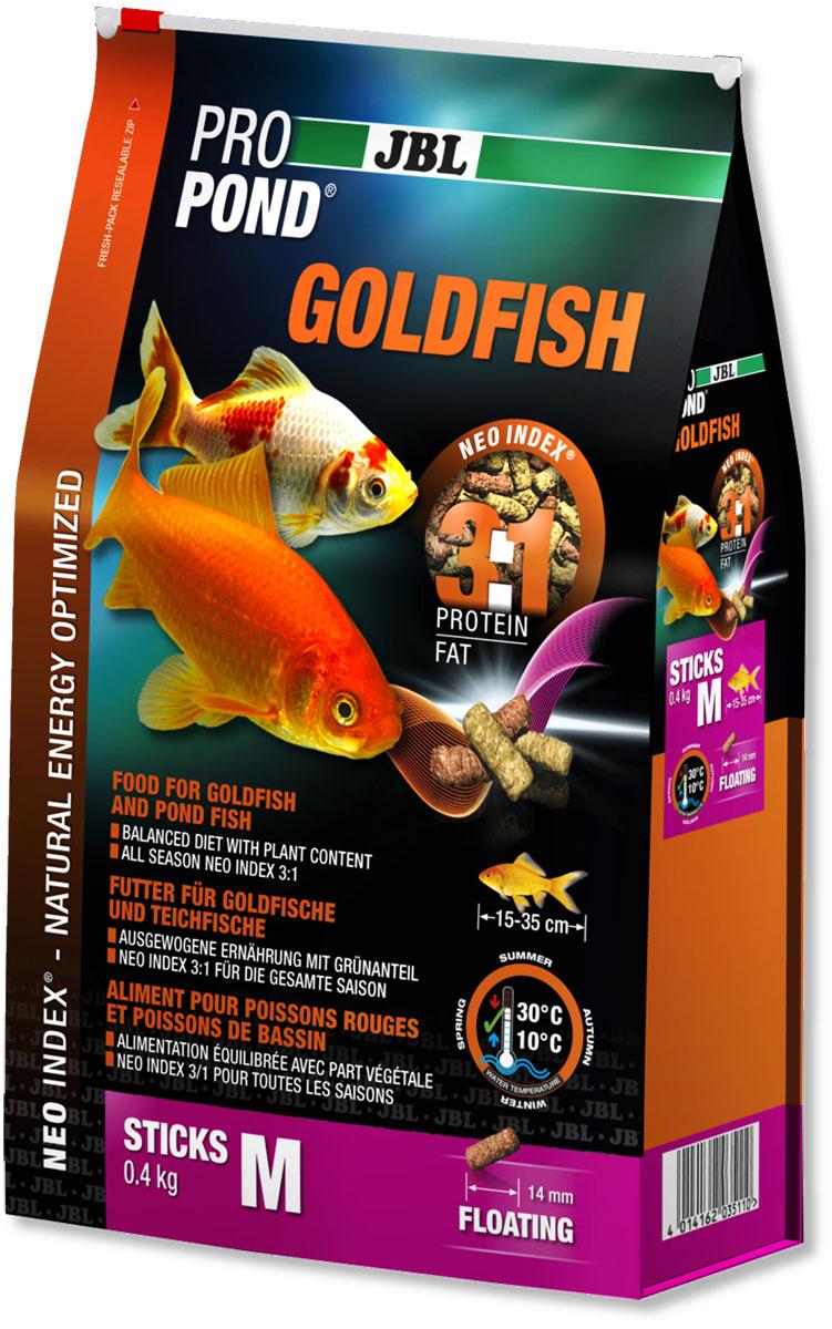Корм JBL ProPond. Goldfish M для золотых рыбок среднего размера, плавающие палочки, 400 г (3 л)