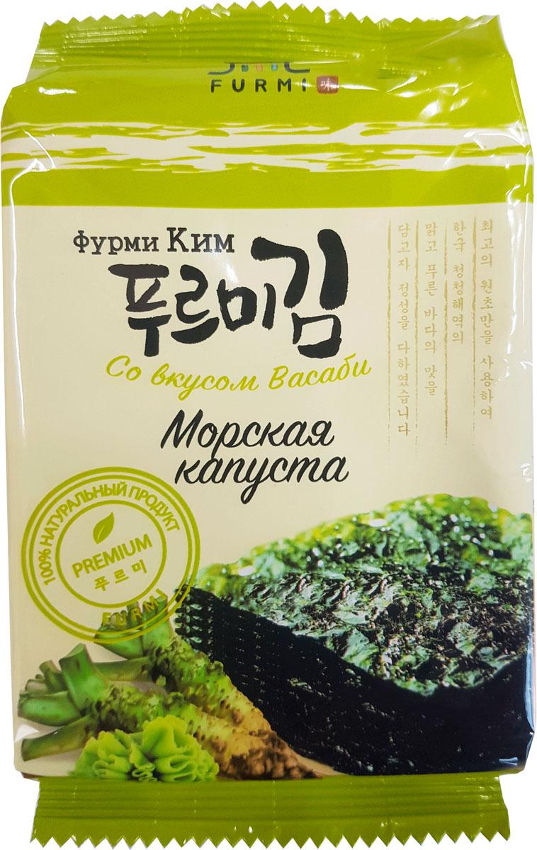 Furmi Kim морская капуста Фурми Ким со вкусом васаби, 5 г0120710Васаби - это многолетнее травянистое растение рода Эвтрема, семейства Капустные. В некоторых языках васаби известен как зеленая горчица. Фурми Ким со вкусом Васаби изготавливают только из качественных водорослей, которые бережно выращивают в чистой морской воде, на юге корейского полуострова. Фурми Ким со вкусом Васаби – это натуральный продукт, богатый витаминами, белками, а также железом, калием и кальцием. Хрустящий, вкусный Фурми Ким станет любимым лакомством для всей семьи и отличным дополнением к любому блюду. Рекомендуется употреблять для приготовления салатов, с рисом, как снек