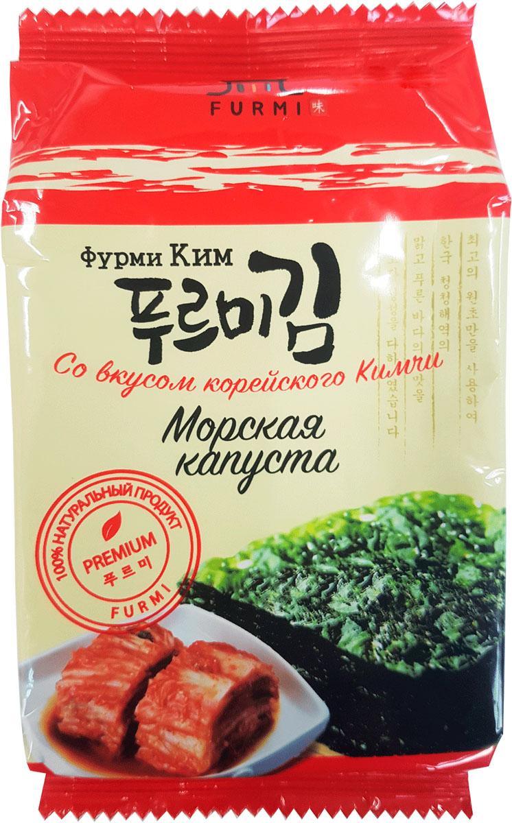 Furmi Kim морская капуста Фурми Ким со вкусом корейского кимчи, 5 гбфи004Фурми Ким со вкусом корейского Кимчи изготавливают только из качественных водорослей, которые бережно выращивают в чистой морской воде, на юге корейского полуострова. Фурми Ким со вкусом Кимчи – это натуральный продукт, богатый витаминами, белками, также железом, калием и кальцием. Хрустящий, вкусный Фурми Ким станет любимым лакомством для всей семьи и отличным дополнением к любому блюду. Рекомендуется употреблять для приготовления салатов, с рисом, как снек.