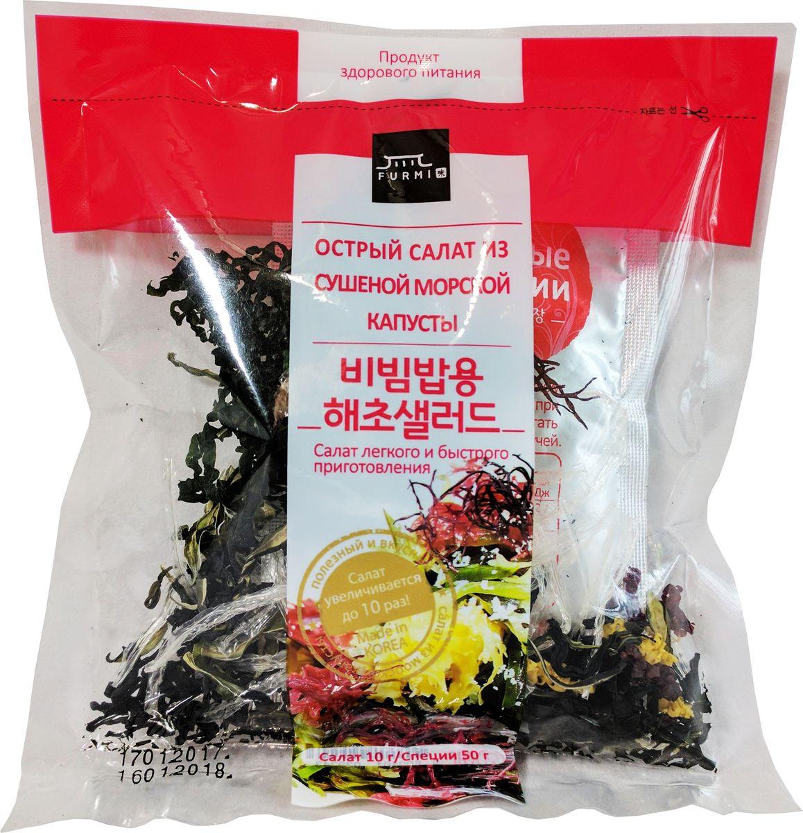 Furmi Kim острый салат из сушеной морской капусты со специями, 60 г0120710Острый салат из сушеной морской капусты Furmi Kim – это простое и питательное блюдо с отличным вкусом, которое понравится всем ценителям традиционной корейской кухни. Солоноватые водоросли, приправленные жгучим перцем и чесноком, будут к месту в любом рационе и помогут сберечь здоровье, даже если вы проживаете в большом городе с плохой экологией. Морская капуста – это лучший источник йода, какой можно найти среди продуктов. Она позволяет полностью восполнить нехватку этого микроэлемента и обеспечить щитовидную железу всем, что необходимо для поддержания нормального гормонального баланса. Водоросли часто фигурируют в детокс-диетах, так как обладают свойством очищать организм от холестерина, токсинов и шлаков, засоряющих пищеварительную систему, суставы, сосуды. Кроме того, в них довольно много белка, благодаря чему даже при вегетарианской диете можно употреблять достаточное количество протеинов.