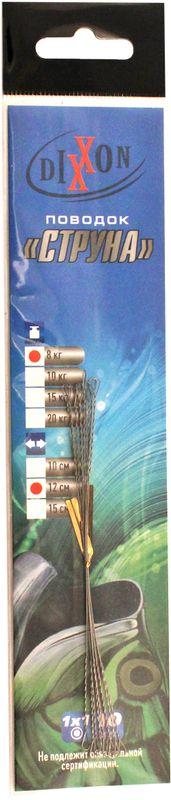 Поводок рыболовный Dixxon, стальной, 1х1, длина 12 см, 8 кг, 10 штPGPS7797CIS08GBNVРыболовный поводок-струна с замком-скруткой Dixxon позволяет за секунды менять приманку. Допустимо многократно использовать замок без его повреждения.Жесткость поводка позволяет осуществлять качественную проводку приманки и максимально сокращать перехлесты крючков приманки с плетеным шнуром.В упаковке 10 поводков.Длина поводка: 12 см.Тест: 8 кг.Диаметр проволоки: 0,3 мм.