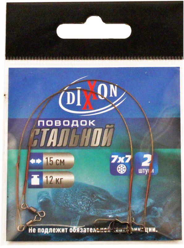 Поводок рыболовный Dixxon, стальной, 7х7, длина 15 см, 12 кг, 2 шт010-01199-23Поводок рыболовный Dixxon плетения 7x7 изготовлен из качественной легированной стали. Поводок оснащен высококачественной вертлюгой (для соединения с основной леской) и вертлюгой с застежкой (для крепления приманки). Наличие двух вертлюгов значительно уменьшает закручивание лески.В упаковке 2 поводка.Длина поводка: 15 см.Тест: 12 кг.Диаметр поводка: 0,45 мм.