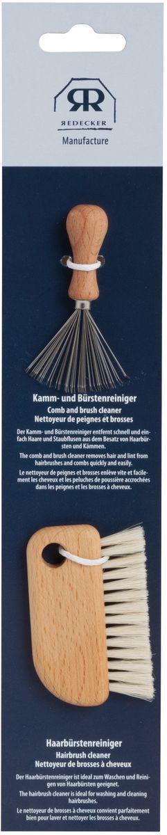 Набор для ухода за щетиной Redecker, 2 предмета880070Набор для ухода за щетиной включает компактную щетку для чистки и мытья расчесок, а также универсальный очиститель щеток от волос. Изделия выполнены из промасленного бука, за счет чего отличаются хорошей прочностью и износостойкостью. Щетка оснащена натуральной светлой щетиной, а очиститель – множеством зубцов из тонкой проволоки. Комплект позволит существенно облегчить уход за расческами и продлит срок их эксплуатации.