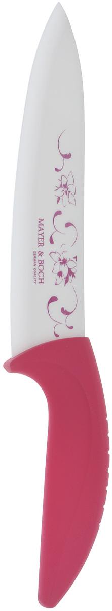 Нож керамический Mayer & Boch, цвет: белый, розовый, длина лезвия 18 см. 218512185121851 Нож КЕРАМИКА 30см силикон. ручкаМВ(х30)(х40), розовый