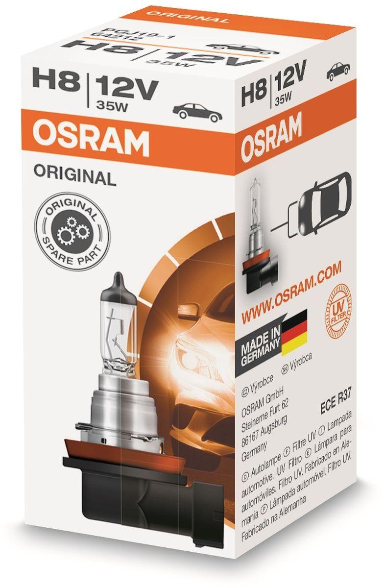 Лампа автомобильная галогенная Osram Original Line, для фар, цоколь PGJ19-1, 12V, 43Вт10503Лампы OSRAM ORIGINAL LINE - это безупречные рабочие характеристики, отвечающие всем стандартам автомобильного освещения, надежность и экономия.